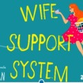 #BlogTour #WifeSupportSystem